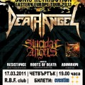 Death Angel в София