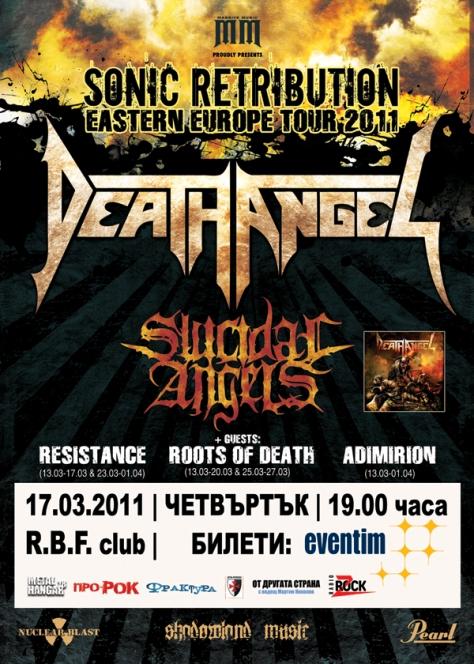 Death Angel в София
