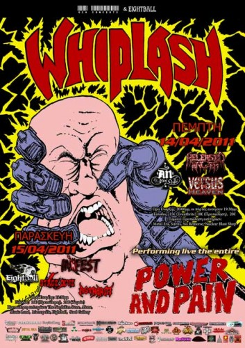 WHIPLASH in Greece