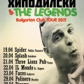 svetlioandthelegends_tour