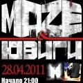 yuvigi_maze_28.04