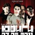 Yuvigi poster_rocktheater