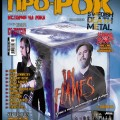 PR_81_cover.indd