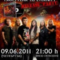 poster_maiden_release_web