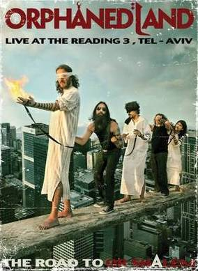 The Road To OR-Shalem