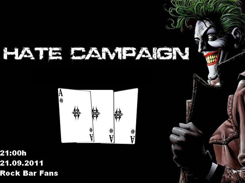 Постер на събитието