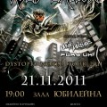 Iced Earth-poster-FINAL