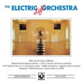 ELO_Remastered_cover