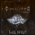fanagoria, fyeld, dark spiri