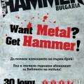 Metal Hammer - RockIt