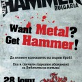 poster_metalhammer_a3_blacklodge_1340686434