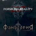 formless + fanagoria - poster