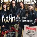 metal-hammer-bulgaria-issue-2