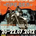 motosubor-predela-2012-354x500
