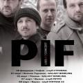 P.I.F. March Tour