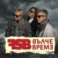 FSB - valche vreme