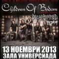 ChildrenOfBodom_LiveInSofia_13.11_support