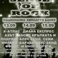 sense of rock festival 2013