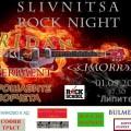slivnitza rock 2013-
