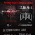 formless reality -lieveil 19.10.13