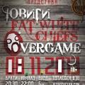 yuvigi, fat white chiefs ,overgame poster_2013-11-08