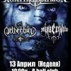 agathodaimon-poster