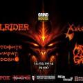 hellrider grindhouse