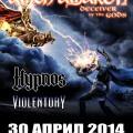 POSTER - Amon Amarth Hypnos ViolentorY