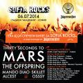 Poster-01 sofia rocks party