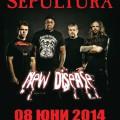 SEPULTURA New Disease Poster