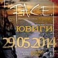 face_ yuvigi promo_plakat_web