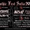 Gothic fest sofia