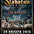 SABATON, DELAIN, BB  Poster 28.01.2015