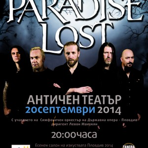 rsz_paradise_lost_plovdiv_poster_2014