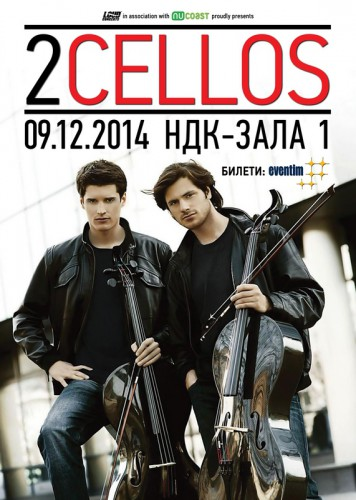 2Cellos-Poster-RC