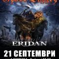 Grave Digger & ERIDAN Poster 20140921BG2