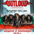 outloud-poster