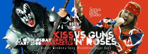 KISS_GNR