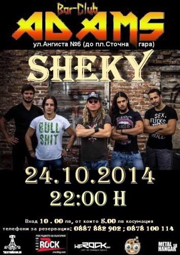 adams sheky24102014