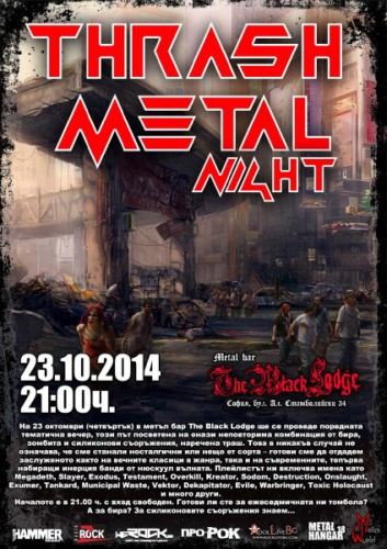 thrash metal night 2014