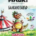 Mlyk Poster_Balkanozavar_50x70
