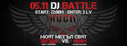 Moyat Metal Sviat rock it