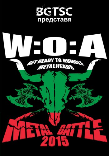 WOA_1_BG