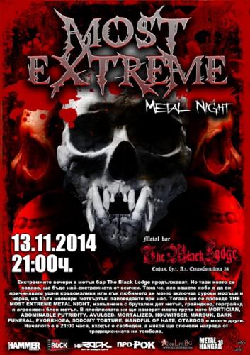 extreme_night black lodge