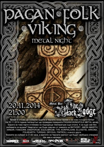 pagan-2014 black lodge