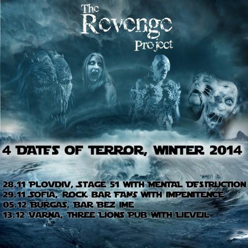 revenge project trp ttt_23