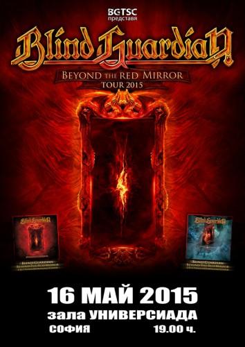 BLIND GUARDIAN Tour POSTER 16.05.2015 BG