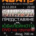 epizod - adams19122014