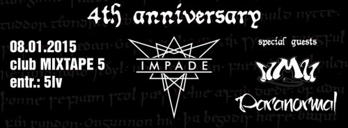 impade birthday2014