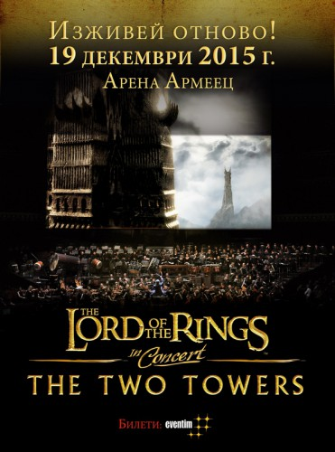 LOTR_TwoTowers-